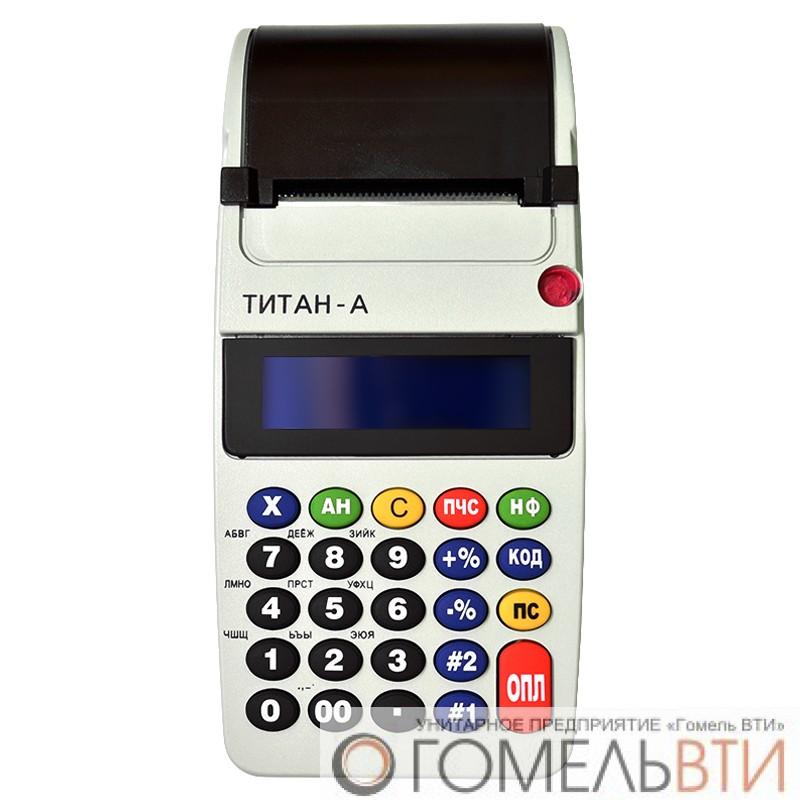 Титан-А
